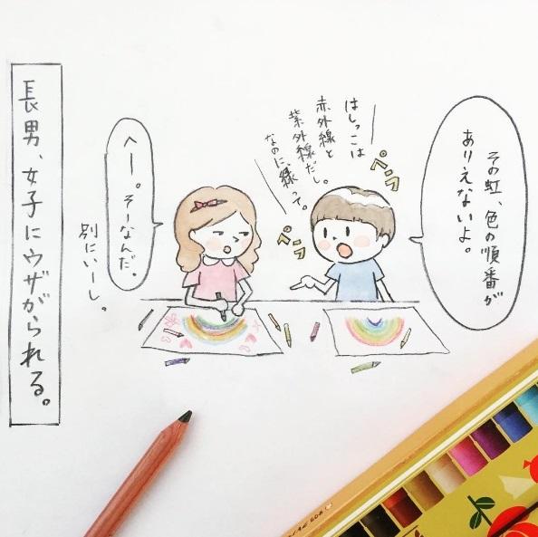 ユニークな感性にきゅん♡人気インスタグラマーの理系息子が可愛すぎる!の画像10