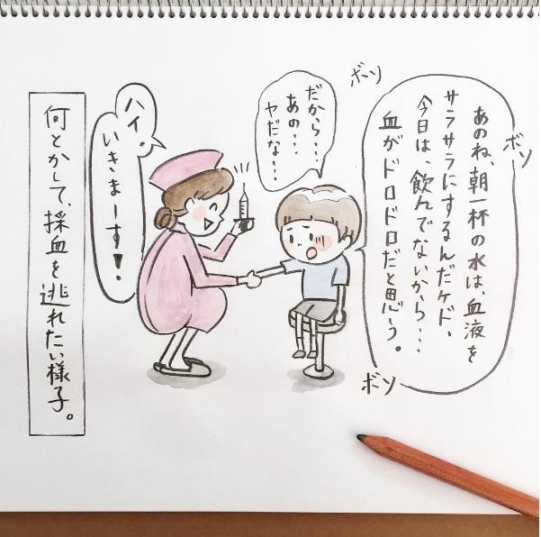 ユニークな感性にきゅん♡人気インスタグラマーの理系息子が可愛すぎる!の画像9