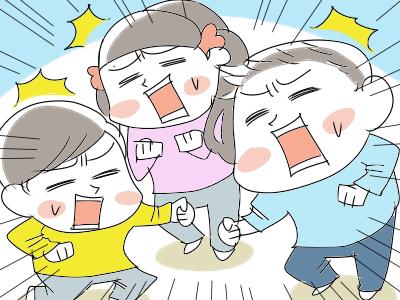 子どもたちがエンドレス喧嘩を始めたら、「喧嘩するな」とは言わない理由の画像6