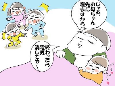 子どもたちがエンドレス喧嘩を始めたら、「喧嘩するな」とは言わない理由の画像8
