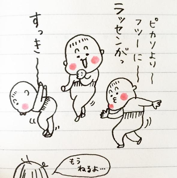 小生意気♡人気インスタグラマーが描く3歳息子に翻弄される日々の画像8