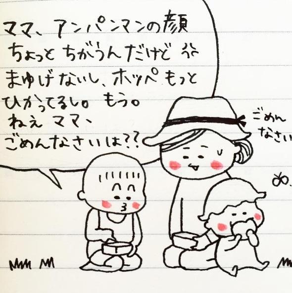 小生意気♡人気インスタグラマーが描く3歳息子に翻弄される日々の画像5