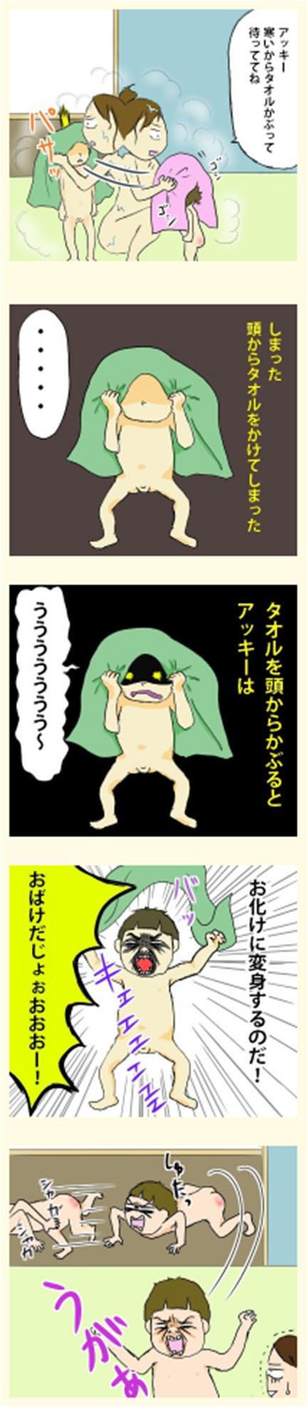 お風呂あがりは○○に変身!?思わず笑っちゃう♡3歳男子のおもしろ発言まとめの画像4