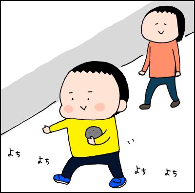 【断乳体験談】日中疲れて、育児もままならなかった…の画像3