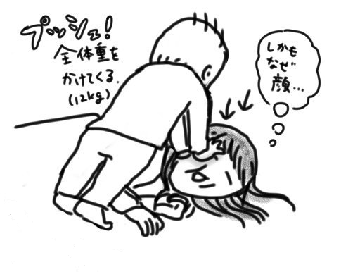寝かしつけ中にキックされる!絶対1つは当てはまる「赤ちゃんあるある」の画像8