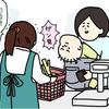 0歳児育児、真っ只中!ツイッタ―で大人気の4コマ漫画に思わず共感せずにはいられない!!のタイトル画像