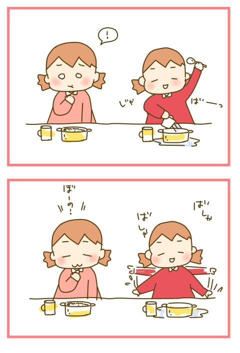 イヤイヤしてご飯を食べてくれない!そんな時に一番効果的だったことの画像9