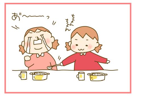 イヤイヤしてご飯を食べてくれない!そんな時に一番効果的だったことの画像3