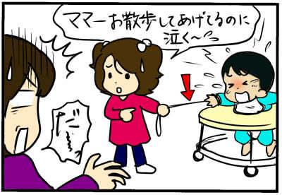 衝撃…!(笑)子どもにお手伝いを任せたら…?我が家のあるあるエピソードまとめの画像7