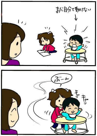 衝撃…!(笑)子どもにお手伝いを任せたら…?我が家のあるあるエピソードまとめの画像6