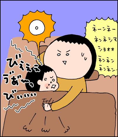 【断乳体験談】「今日からおっぱいないよ」と伝えるも…の画像6
