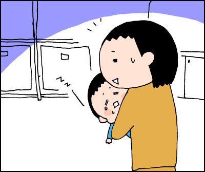 息子が1歳2ヶ月の時に断乳を決行。不安だった私は、こうして息子と乗り越えた!の画像3