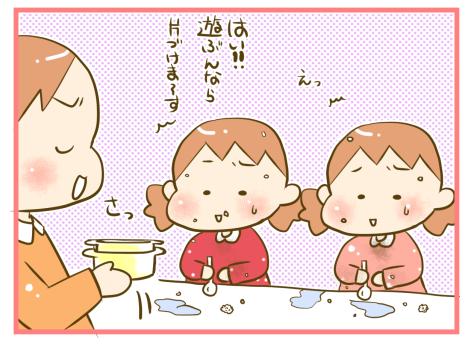 ぐちゃぐちゃ!まぜまぜ!ご飯で遊んでしまう娘を、お片付け上手に変えた方法とは?の画像2