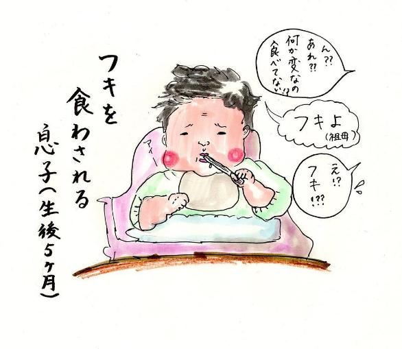 「おばあちゃん…笑」育児に一生懸命なママと祖母のやり取りが、かな〜りジワる。の画像3