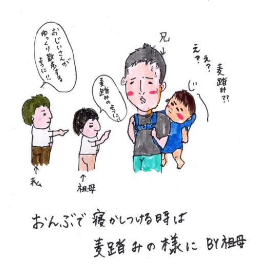 「おばあちゃん…笑」育児に一生懸命なママと祖母のやり取りが、かな〜りジワる。の画像2
