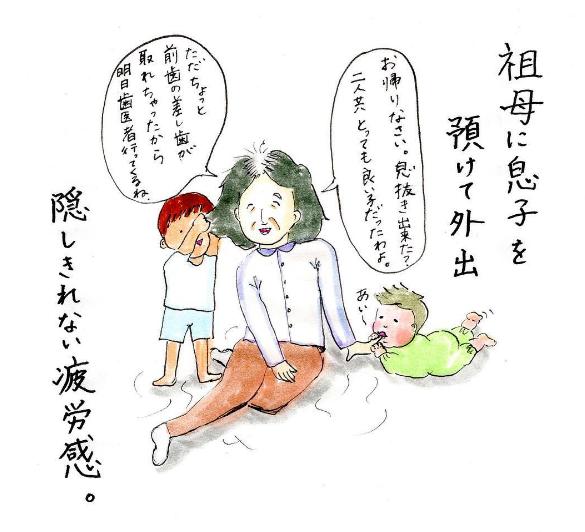 「おばあちゃん…笑」育児に一生懸命なママと祖母のやり取りが、かな〜りジワる。の画像1