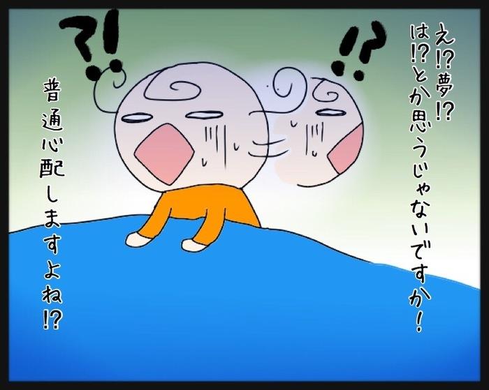 大泣きの理由に納得!?赤ちゃん目線で寝かしつけの状況を想像してみたの画像5