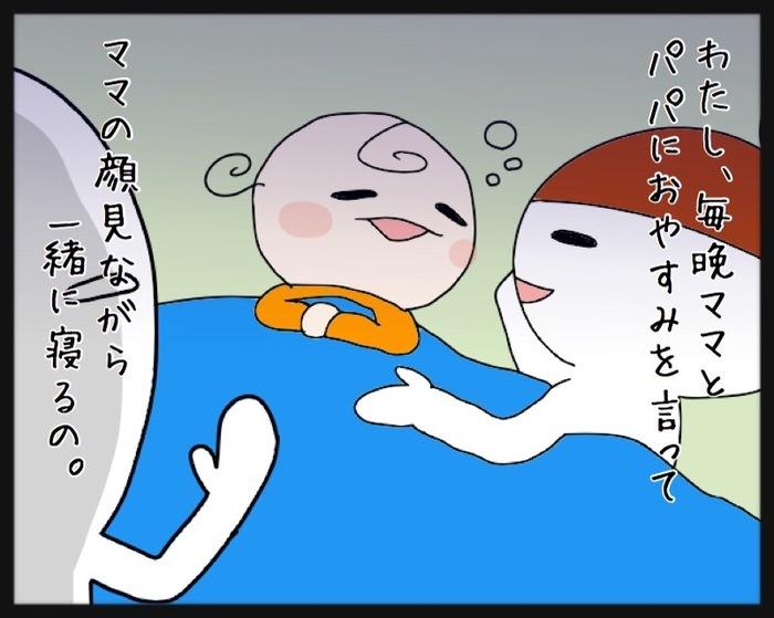 大泣きの理由に納得!?赤ちゃん目線で寝かしつけの状況を想像してみたの画像2