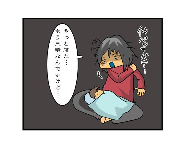 「きちんと育児」のプレッシャーから脱却できたのは、母のある一言のおかげだったの画像7