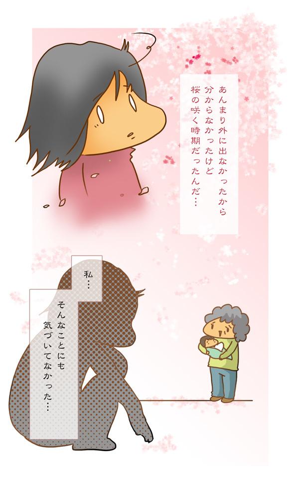 「きちんと育児」のプレッシャーから脱却できたのは、母のある一言のおかげだったの画像17