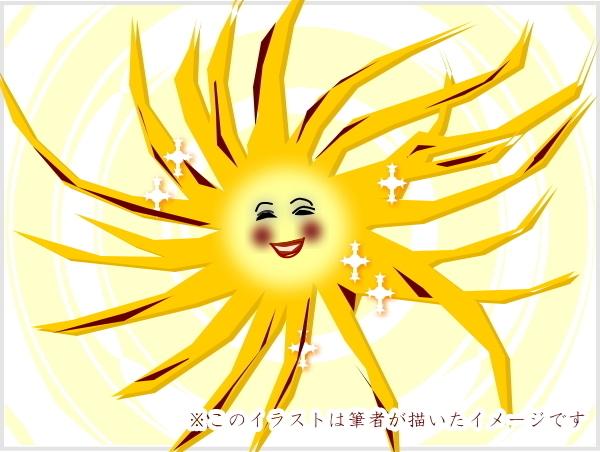 Eテレ「にほんごであそぼ」に美輪明宏さん。太陽のような新キャラクター「みわサン」の魅力とは?の画像1