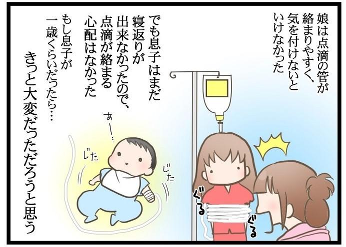 家庭内感染で、子どもが2人同時に入院に!付き添いで困った5つのことの画像11
