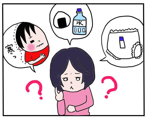 もしまた大きな地震が来たら…「子どもを守る」ために、震災を経験して考えたことの画像10