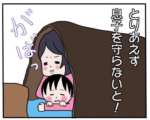 もしまた大きな地震が来たら…「子どもを守る」ために、震災を経験して考えたことの画像2