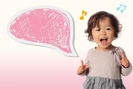 自立した子どもに育てるには「自信」が大事!?乳幼児期に親ができることのタイトル画像