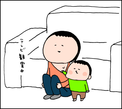 1歳2ヶ月息子の断乳は成功したものの、代わりに出てきた「困ったクセ」の画像1