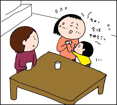 1歳2ヶ月息子の断乳は成功したものの、代わりに出てきた「困ったクセ」の画像3