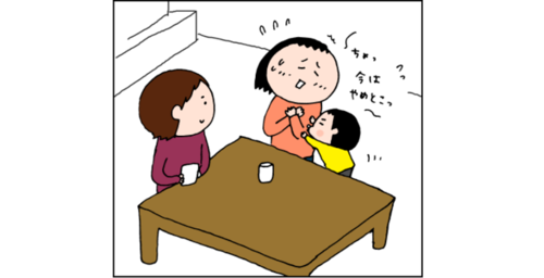 1歳2ヶ月息子の断乳は成功したものの、代わりに出てきた「困ったクセ」のタイトル画像