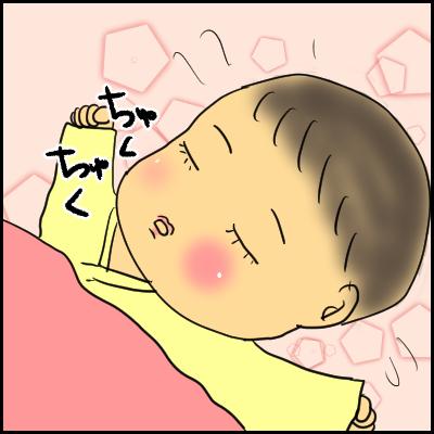 生後一カ月まで母乳過多でガチガチおっぱい。でも、我が子の寝顔を見ると…の画像12