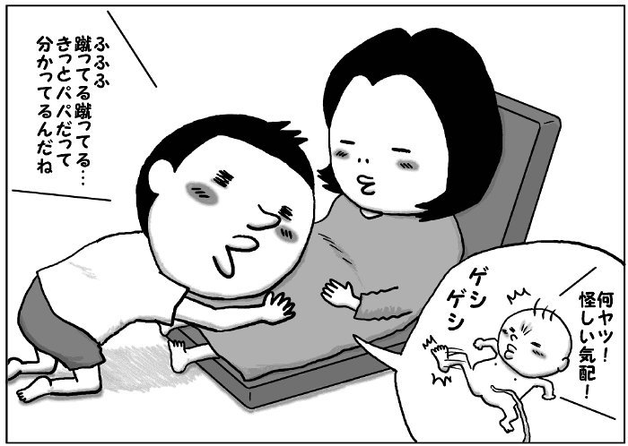 新米パパが、はじめて赤ちゃんのお世話をしてみた結果・・・の画像1