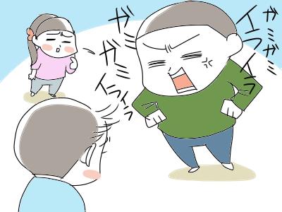 子どもはとても敏感…4歳娘の一言に号泣してしまった日の画像1