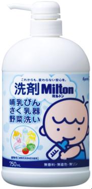 [新常識]赤ちゃんの口に触れるベビーグッズは「洗って→除菌」が常識!正しく知っておきたい除菌方法の画像3