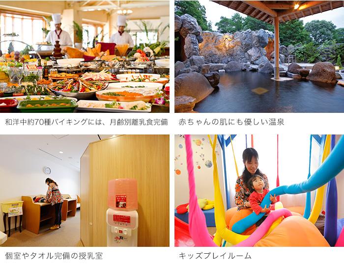 夏は大自然で思いっきり遊ぼう!子連れに優しい宿泊プランでオトクな旅をの画像7