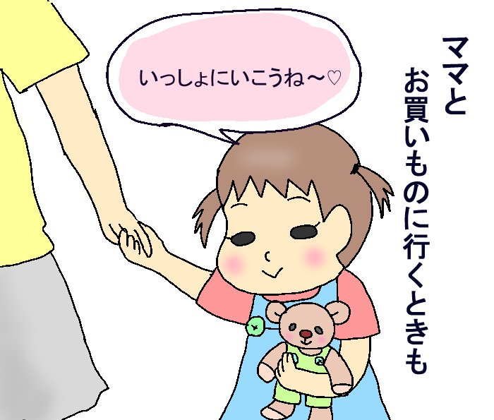 見てるだけできゅんとする♡ぬいぐるみが大好きな子どもたちの毎日に密着!?の画像4