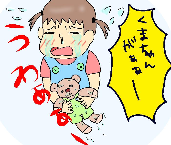見てるだけできゅんとする♡ぬいぐるみが大好きな子どもたちの毎日に密着!?の画像8
