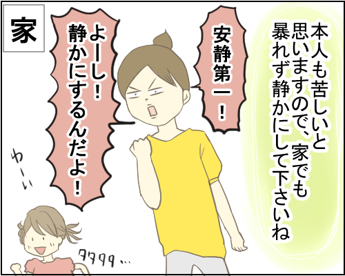 ただの夏風邪だと思ったら…子どもの「咳」には要注意!の画像5