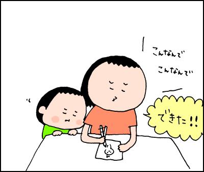歯みがきギライだった3歳息子が自分からするように!その裏技教えます♪の画像5