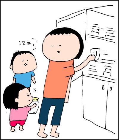ルールは一貫性が大事!三兄妹がいっぺんに「○○して~!」と来た時の対応術の画像3