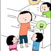 ルールは一貫性が大事!三兄妹がいっぺんに「○○して~!」と来た時の対応術のタイトル画像