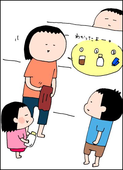 ルールは一貫性が大事!三兄妹がいっぺんに「○○して~!」と来た時の対応術の画像2