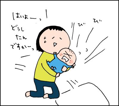 プレッシャーだった子どもの泣き声が、愛おしく感じるように!秘訣は「脳内アテレコ」でしたの画像2