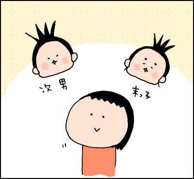 プレッシャーだった子どもの泣き声が、愛おしく感じるように!秘訣は「脳内アテレコ」でしたの画像4