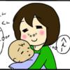 「小さくてもパワフル!(痛い…)」小さい頃と今16歳男子の特徴あるある比較!のタイトル画像