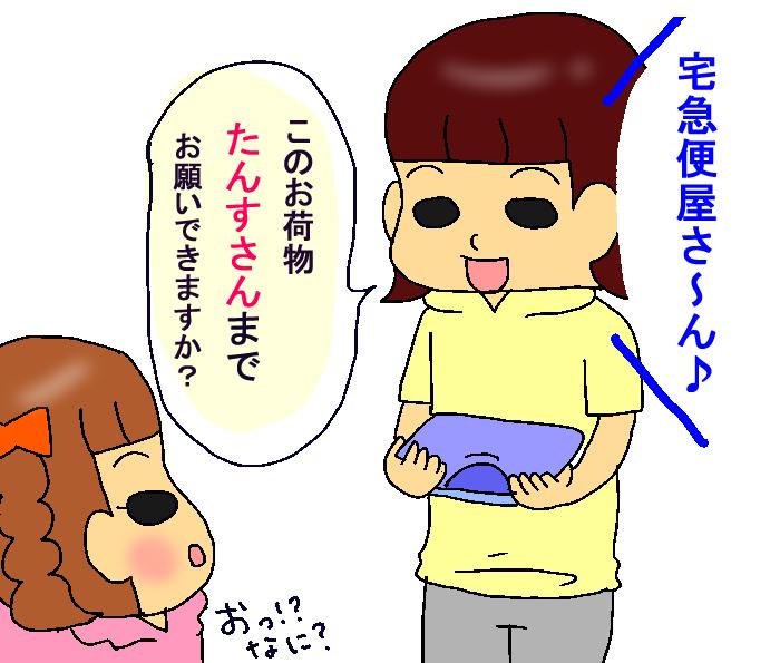 子どもが進んでお手伝いをしてくれるようになった!「○○ごっこ」がスゴイ!の画像4