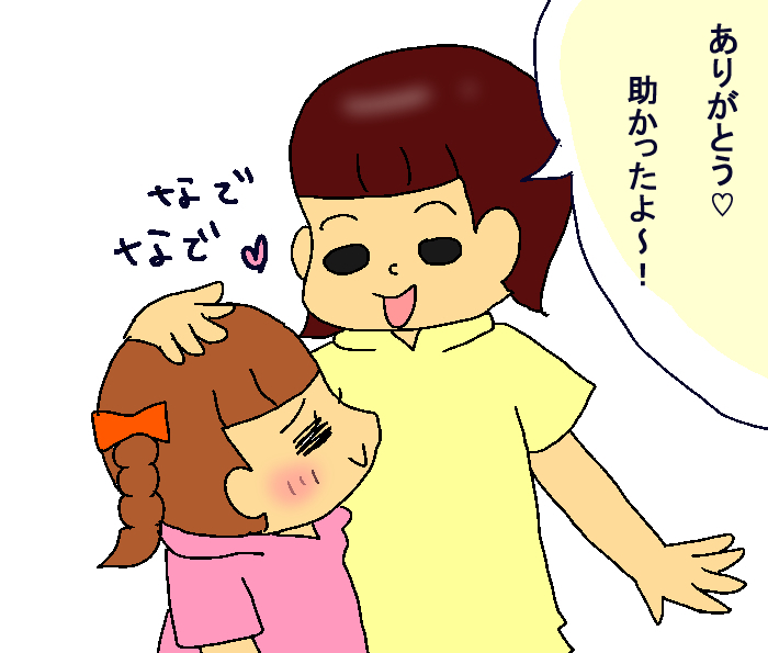 子どもが進んでお手伝いをしてくれるようになった!「○○ごっこ」がスゴイ!の画像8