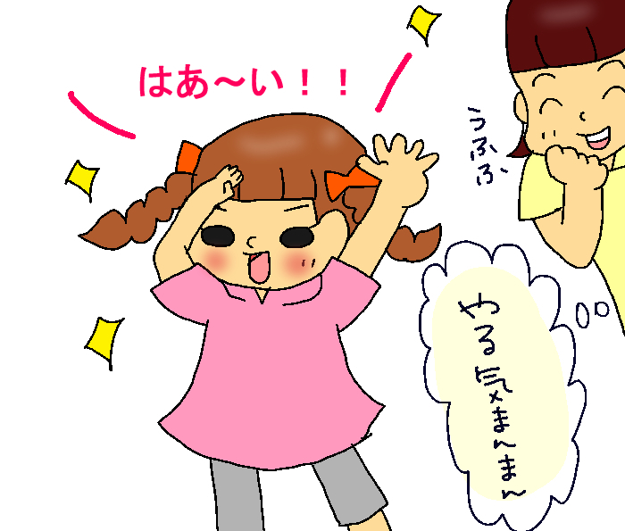 子どもが進んでお手伝いをしてくれるようになった!「○○ごっこ」がスゴイ!の画像5